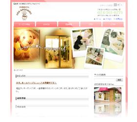 Dog Grooming Poo(プー)