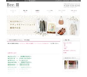 Bee-Ⅲ
