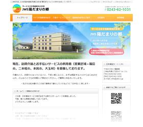 日本福祉サービス