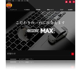 株式会社MAX