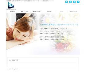 株式会社AQUA・HRコーポレーション