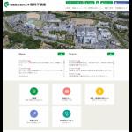 福島県立医科大学眼科学講座 福島医科大学眼科学講座ホームページへようこそ。
