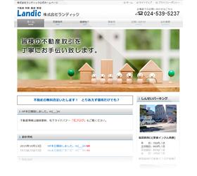 株式会社ランディック