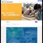 有限会社高田木型製作所