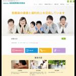 一般財団法人-福島県教職員互