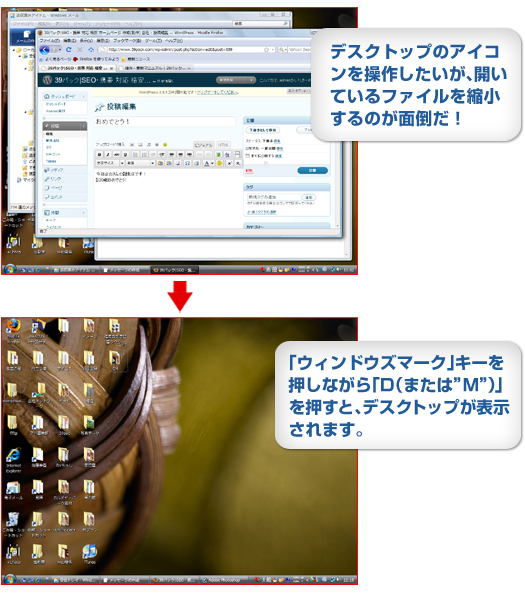 windows_d
